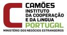 logocamoesip