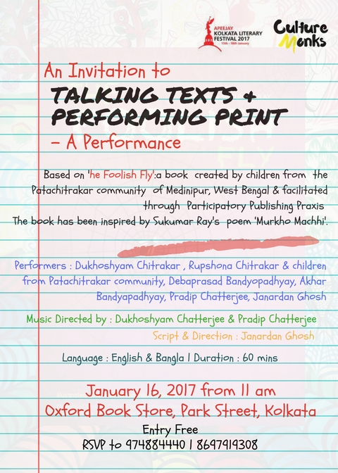 Talking Texts and Performing Print invite final.jpg