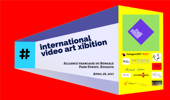 # interaTionalviDeo aRt xiBitionfinal1.png